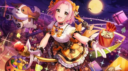 「D4DJ Groovy Mix」にて「WakuWaku Halloween Costume」が開催!犬寄しのぶや矢野緋彩らが魔法使い風の衣装で登場