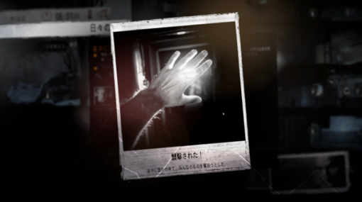 『This War of Mine』あなたの心が写真と通じ合う 報道資料に残る「市民の戦争」【ゲームで世界を観る#10】