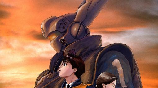 劇場版「機動警察パトレイバー」がオリジナルサウンド版で2週連続「日曜アニメ劇場」に登場