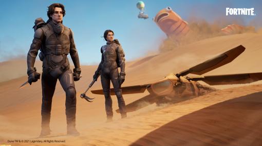 『フォートナイト』×『DUNE/デューン 砂の惑星』のコラボイベントが開催。ポール・アトレイデスとチャニのコスチュームがアイテムショップに登場