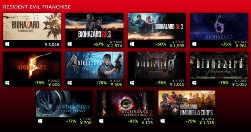 「バイオハザード ヴィレッジ」が33%オフ! 「バイオ」シリーズのセールがSteamにて実施中「BIOHAZARD REVELATIONS 2」は大幅値引きで105円に