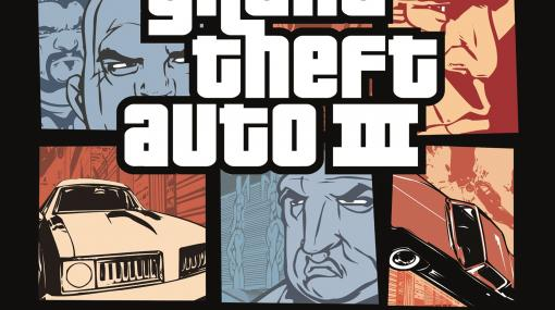 「グランド・セフト・オートIII」が20周年。シリーズの偉大なマイルストーンを築いたGTAIIIを開発者が振り返る