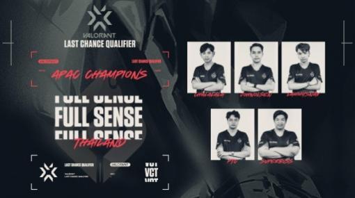 「2021 VALORANT Champions Tour APAC- ラストチャンス予選」でNortheptionがアジア2位に