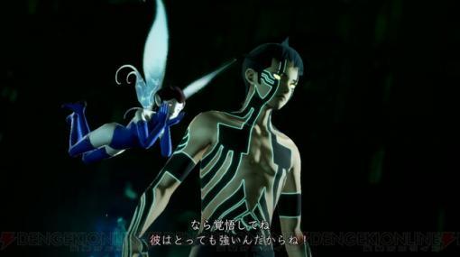 『真・女神転生V』ダウンロードコンテンツ公開! 人修羅や魔人と戦うことが可能