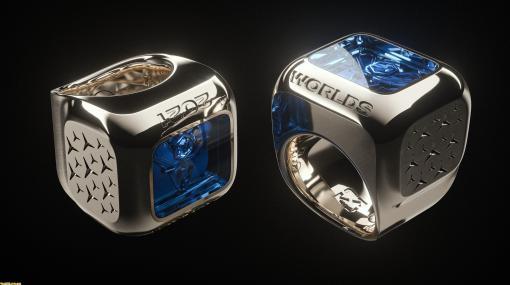 『LoL』世界大会王者に贈られるチャンピオンリングはメルセデス・ベンツとの共同デザイン。サファイアとダイヤをあしらった18金ホワイトゴールド製