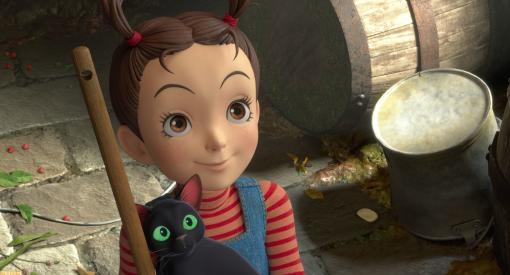 スタジオジブリ初のフル3DCG作品『アーヤと魔女』のブルーレイ&DVDが12月1日に発売! 映像特典としてキャストインタビュー、スタッフインタビューなどを収録