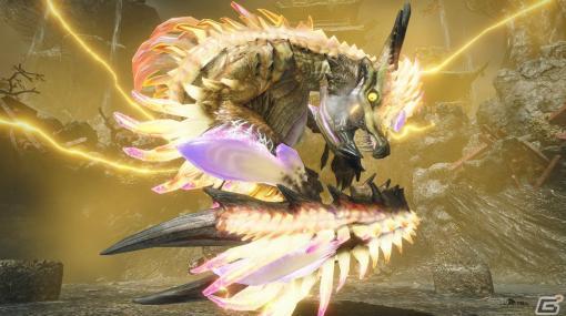 「モンスターハンターライズ」強力な個体の「ナルハタタヒメ」を討伐するイベントクエスト「雷神再臨」が配信!