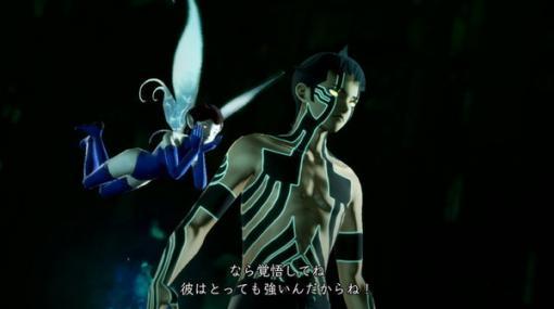 あの「人修羅」や「魔人」とも戦える!『真・女神転生V』全7種の有料DLCが発売同日に配信決定