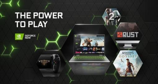 NVIDIAのクラウドゲーミング「GeForce Now」RTX3080が利用できるプランが海外向けに発表