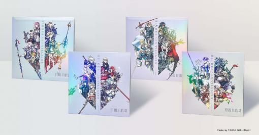 「FF」シリーズの新たなコンピレーションアルバム4作品がアナログレコードで登場