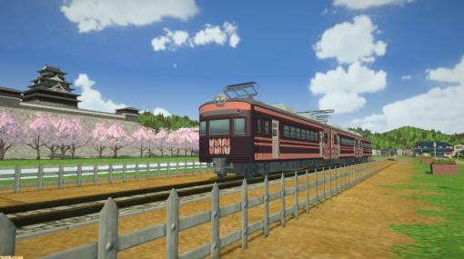 『A列車で行こう はじまる観光計画』がSteamに登場。どんな人でも楽しめる手軽さや奥深さはそのままに新要素を多数追加