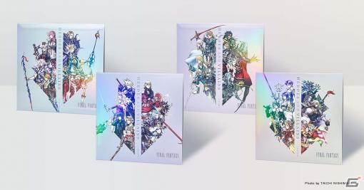 「FF」シリーズの新たなコンピレーションアルバムがアナログレコードで登場!