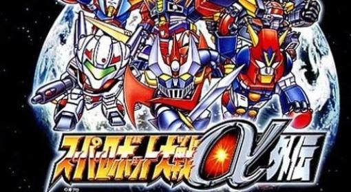 歴代スーパーロボット大戦で一番好きなのは?🤖