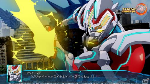 来週は「スーパーロボット大戦30」「マリオパーティ スーパースターズ」が登場!