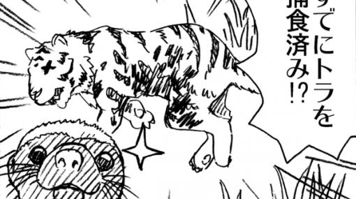 【ゲーマー漫画】『僕の残念な死に方』「オープンワールドFPSの場合(11+11.5話)」