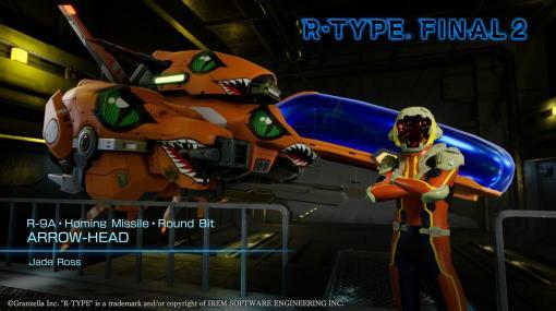 『R-TYPE FINAL2』第2回デカールコンテストが開催。優秀作品はゲームに実装され全プレイヤーが使用可能に【応募は11月9日まで】