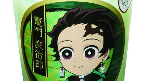 くら寿司、「鬼滅の刃」オリジナルグッズプレゼントキャンペーンを11月3日より開催煉獄さんの炙りサーモンなどコラボメニューも登場