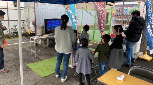 追手門学院大学の学生がイオンタウン茨木太田でeスポーツ体験イベントを11月6日に開催