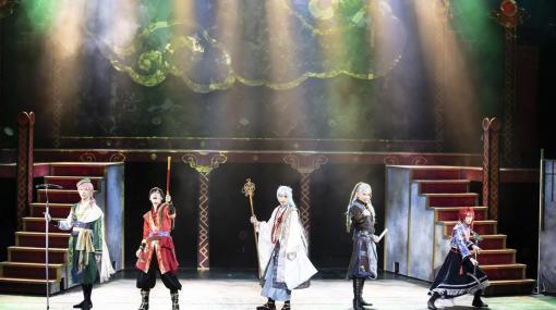 「あんスタ!!」新作舞台の筆者的エモいポイントをネタバレなしで語る。「劇団『ドラマティカ』ACT1/西遊記悠久奇譚」観劇レポート