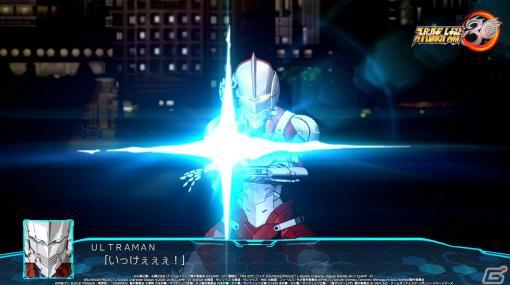 「スーパーロボット大戦30」DLC2で「ULTRAMAN」や「機動戦士ガンダム 鉄血のオルフェンズ」が参戦決定!第三弾PVも公開