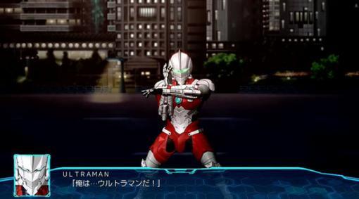 『スパロボ30』DLC2で「ULTRAMAN」が新規参戦!「鉄血のオルフェンズ」&『スパロボOG』からも