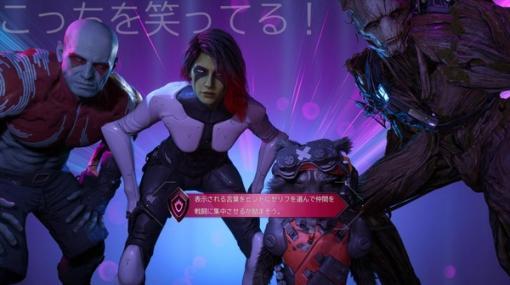ピーター・クイルとなり仲間と銀河を救え!『Marvel's Guardians of the Galaxy』本日発売―PC版は明日から