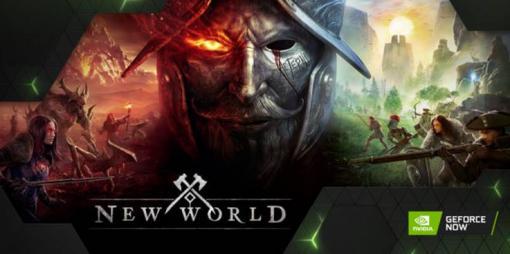 クラウドゲームサービス「GeForce NOW」に新作MMORPG「New World」と「ELYON」が登場!