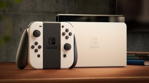 Amazon、「Nintendo Switch(有機ELモデル)」初の再販は即完売抽選ではなく先着順で販売再開