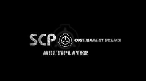 SCPホラーゲーム『SCP: Containment Breach Multiplayer』がSteamにて無料配信スタート。最大64人の協力プレイに対応するほか、プレイヤーが異常存在になれるモードも