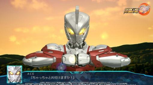 『スパロボ30』第2弾DLC「鉄血のオルフェンズ」「ULTRAMAN」「アルト、ヴァイス」第三弾PVも公開