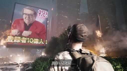 『バトルフィールド2042』新CMにYouTuber「ヒカキン」が登場!日本人初の「BF」シリーズトレーラーに出演