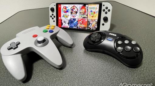 Switchで遊ぶNINTENDO 64とメガドライブはどんな感じ? 専用コントローラを使ってNintendo Switch Onlineの新プランを確かめてみた