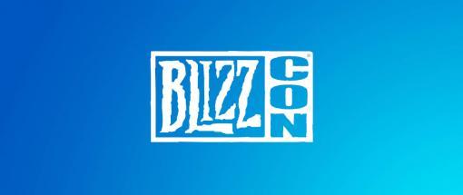 2022年が予定されていた「BlizzConline」の開催中止が発表。将来に向けて,イベントの内容を再考