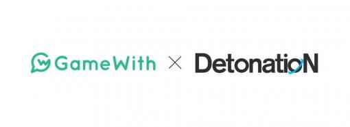 GameWithがDetonatioNの株式を取得し子会社化へ