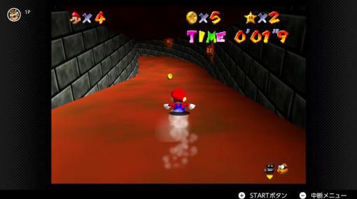 """Nintendo Switch Onlineの『スーパーマリオ64』北米版で""""ケツワープ""""が復活。Switchでもヤヤヤッフーするマリオ"""