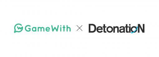 ゲーム攻略系サイト運営元GameWith、人気プロゲーミングチームDetonatioN Gaming運営会社を買収。約2億5000万円で