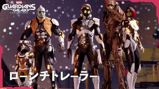 『Marvel's Guardians of the Galaxy』がついに発売! ホロライブの白上フブキ、戌神ころね、大空スバルによるゲーム実況配信が3日間にわたって実施