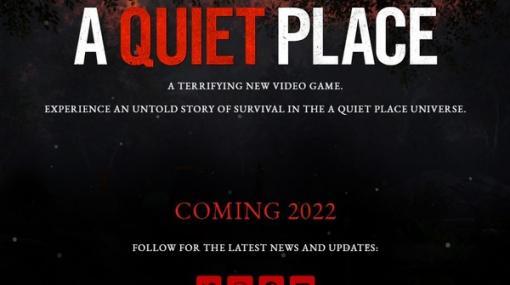 映画「クワイエット・プレイス」原作のホラーアドベンチャー『A Quiet Place』発表―2022年発売予定
