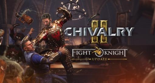 酒場で格闘ドンジャラホイ!『Chivalry 2』に乱闘モードなど追加する新コンテンツアップデート実施