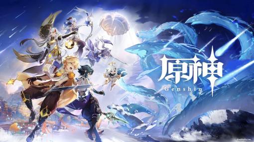 「FFVII」や「原神」がランクイン! 「PlayStation Game Music 大賞 2021」中間結果発表投票期間は10月31日まで
