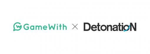 GameWith、プロeスポーツチーム「DetonatioN Gaming」運営会社の子会社化を発表
