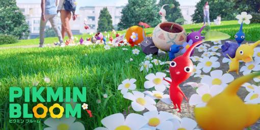 任天堂とNiantic、歩くことを楽しくするアプリ「ピクミンブルーム」の配信開始