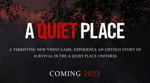 「音を立てたら死ぬ世界」を描き大ヒットしたホラー映画『クワイエット・プレイス』のゲーム化が発表。2022年に発売へ