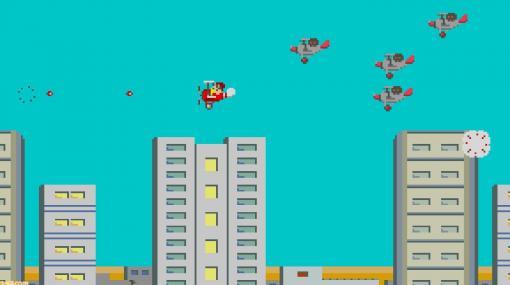 PS4、Switch『アーケードアーカイブス スカイキッド』が10月28日に配信! 宙返りで敵の攻撃をかわしながら基地への着陸を目指すシューティングゲーム
