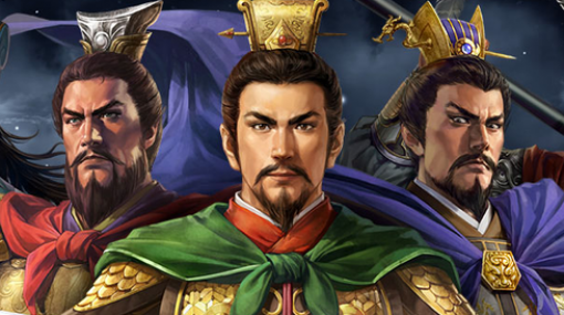 コエテクさん「500万本売れるゲーム作ってます」←三国志のアクションゲームのことなのか?